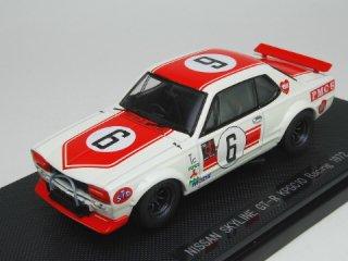 1/43 ニッサン スカイライン GT-R KPGC10 レーシング 1972 #6<br>