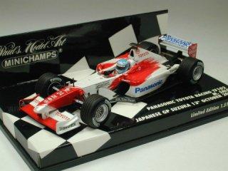 1/43 パナソニック トヨタ レーシング TF102 日本GP 2002 #24 M.サロ<br>