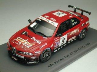 1/43 アルファ・ロメオ 156 ETCC 6位 2004 #3<br>