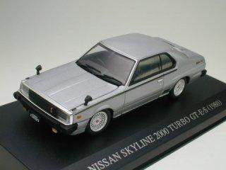 1/43 ニッサン スカイライン 2000ターボ GT 後期形 シルバー<br>
