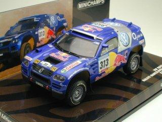 1/43 VW レース トゥアレグ ラリー・バルセロナ ダカール 2005 #313 Kankkunen Repo<br>
