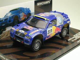1/43 VW レース トゥアレグ ラリー・バルセロナ ダカール 12位 2005 #317 Gordon<br>