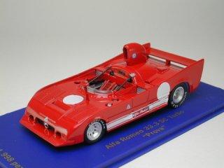 1/43 アルファ・ロメオ 33.3 SC ターボ テストカー<br>