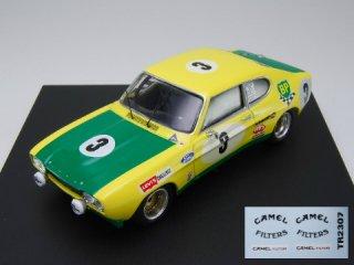 1/43 フォード カプリ 2600RS スパ・フランコルシャン24時間 2位 1972 #3<br>