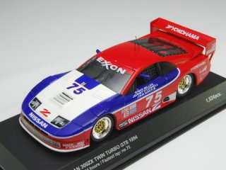 1/43 ニッサン 300ZX ツインターボ GTS ファーステストラップ デイトナ24時間 1994 #75<br>