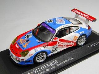 1/43 ポルシェ 911 GT3 RSR Team GruppeM スパ・1000km クラス優勝 2005 #66<br>