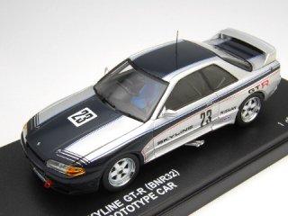 1/43 ニッサン スカイライン GT-R (BNR32) Gr.A プロトタイプカー 1989 #23<br>