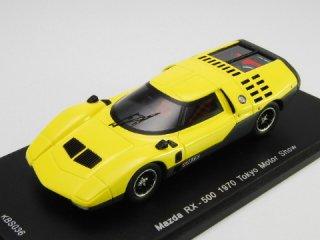 1/43 マツダ RX-500 東京モーターショー 1970 イエロー<br>