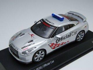 1/43 ニッサン GT-R 富士スピードウェイ オフィシャルカー<br>