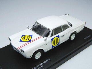 1/43 プリンス スカイライン スポーツ レーシング 第1回日本GP 鈴鹿 1963 #40<br>