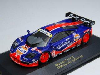 1/43 マクラーレン F1 GTR Gulf 鈴鹿1000km 1996 #2<br>