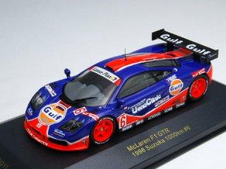 1/43 マクラーレン F1 GTR Gulf 鈴鹿1000km 1996 #6<br>