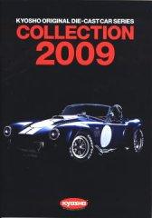 京商 ダイキャストカー カタログ 2009 A4判<br>