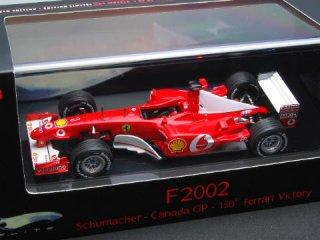 1/43 フェラーリ F2002 カナダGP 優勝 2002 #1 M.シューマッハ フェラーリ通算150勝<br>