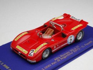 1/43 アルファ・ロメオ 33.3 TT アルゼンチン1000Km 1972 #2<br>