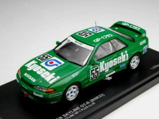 1/43 ニッサン スカイライン GT-R (BNR32) KYOSEKI SKYLINE GP-1 PLUS 1993 #55<br>