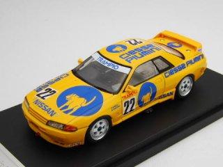 1/43 チェッセ・ピューミニ TRAMPIO スカイライン JTC 第5戦 ハイランドGr.A 300km 1990 #22<br>