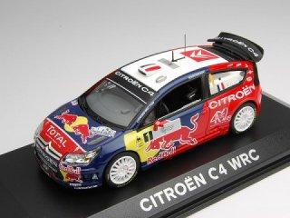 1/43 シトロエン C4 WRC ツール・ド・コルス 2008 #1 S.Loeb D.Elena<br>