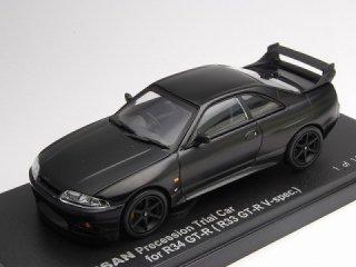 1/43 ニッサン スカイライン R34 GT-R (R33GT-R Vspec) 先行試作車<br>