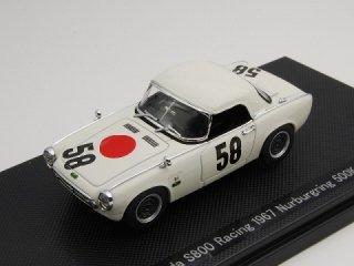 1/43 ホンダ S800 レーシング ニュルブルクリンク500km 11位 1967 #58<br>