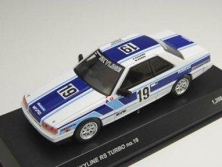 1/43 ニッサン スカイライン RS ターボ (R30) Gr.A 1985 #19<br>