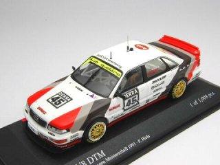 1/43 アウディ V8 DTM Team AZR DTM 1991 チャンピオン #45 F.Biela<br>