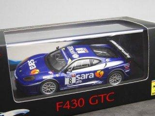 1/43 フェラーリ F430 GTC イタリアンチャンピオンシップ 優勝 2007 #8<br>