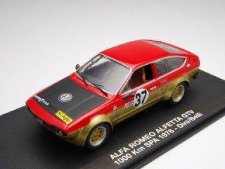 1/43 アルファ・ロメオ アルフェッタ GTV スパ・フランコルシャン 1976 #37<br>