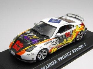 1/43 ワーナープロジェクト KYOSHO Z 「チキチキマシン猛レース」 Z-challenge 第3戦 2010 #505<br>