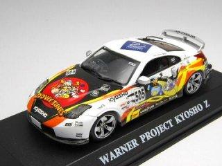 1/43 ワーナープロジェクト KYOSHO Z 「ルーニー・テューンズ」 筑波スーパーバトル 2010 #505<br>