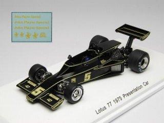 1/43 ロータス 77 プレゼンテーションカー 1975 #5<br>