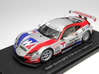 1/43 ウイダー HSV-010 スーパーGT500 Rd.3セパン 優勝 2011 #1<br>