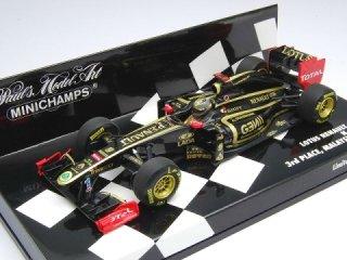 1/43 ロータス ルノー GP R31 マレーシアGP 3位 2011 #9 N.ハイドフェルド<br>