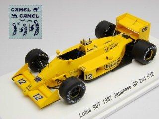 1/43 ロータス 99T 日本GP 2位 1987 #12 A.セナ<br>