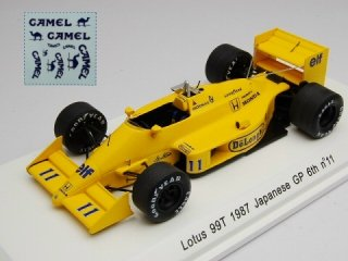 1/43 ロータス 99T 日本GP 6位 1987 #11 中嶋悟<br>