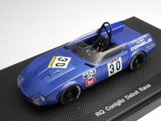 1/43 RQ コニリオ デビューレース 富士チャンピオン・オールスター100マイル 1968 #30 【レジン】<br>