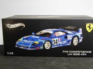 1/43 フェラーリ F40 LM PILOT ル・マン24時間 12位 1995 #34<br>