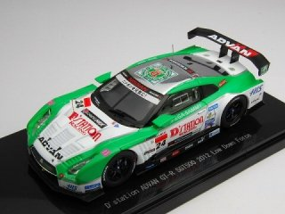 1/43 D'ステーション アドバン GT-R Low Down Force スーパーGT500 2012 #24<br>