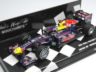 1/43 レッド ブル レーシング ルノー RB7 ワールドチャンピオン 日本GP 3位 2011 #1 S.ベッテル<br>