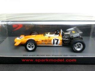 1/43 マクラーレン M14A フランスGP 6位 1970 #17 D.ガーニー<br>