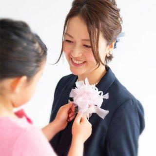 Pink|やさしく彩る咲き編みコサージュ