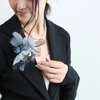 Black|やさしく彩る咲き編みコサージュ