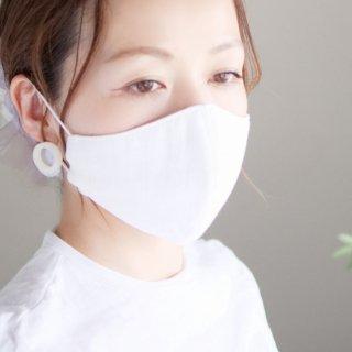 【送料無料】夏マスク|通気性抜群!美しくやさしいマスク|ホワイト