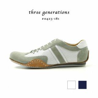 three generations スリージェネレーションズ 大人の本革 レザー スニーカー (tg0423-181)