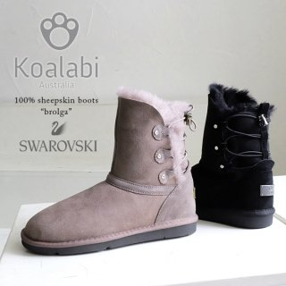 Koalabi コアラビ スワロフスキー デザインムートンブーツ BROLGA (koa-brolga)