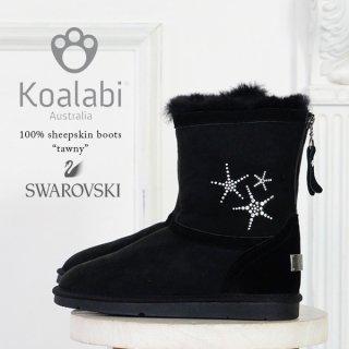 Koalabi コアラビ スワロフスキー デザインムートンブーツ TAWNY (koa-tawny)