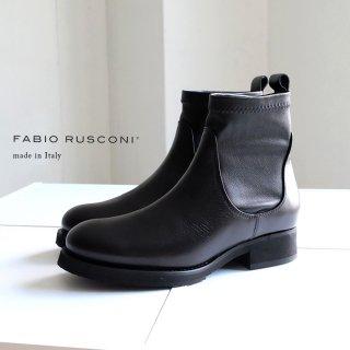 FABIO RUSCONI ファビオルスコーニ 軽量 ローヒール ストレッチ ブーツ (fabio-cleo110)