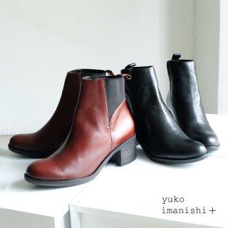 yuko imanishi+ 本革 ショートブーツ 履き口ゴムタイプ (yuko781005)