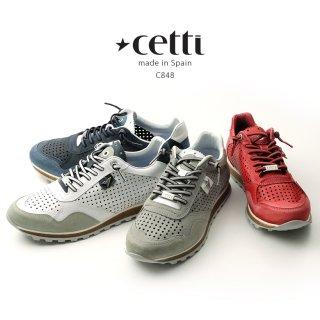 Cetti 本革 メンズ レザースニーカー (cetti-c848)