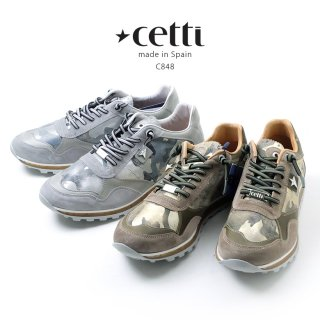 Cetti 本革 メンズ レザースニーカー (cetti-c848-191)